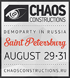 Chaos Constructions'2014